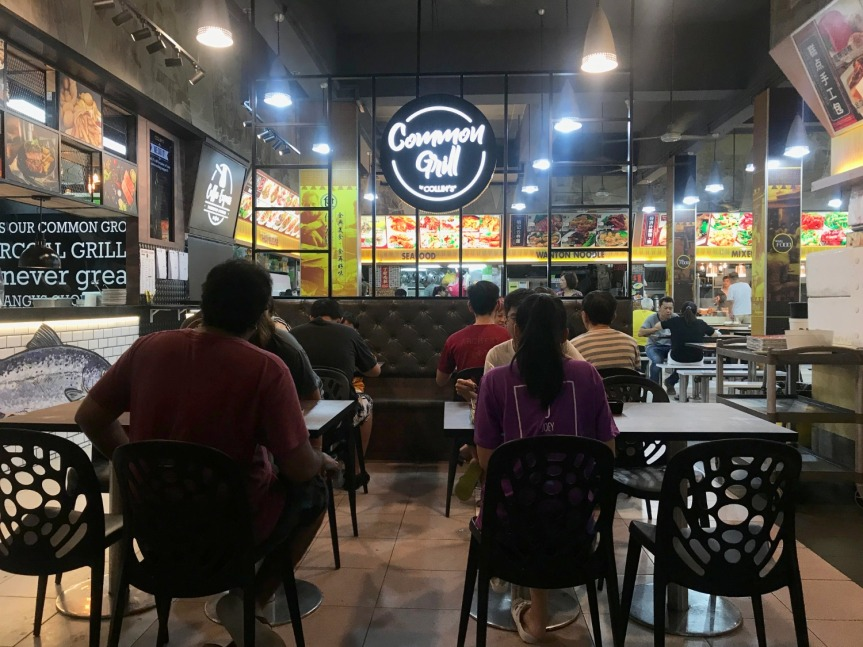 Quality Western Food by Common Grill @Hougang