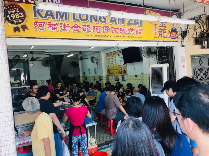 Johor's Kam Long Curry Fish Head – is it worth queuing upfor?